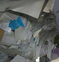 West Paper Scrap
