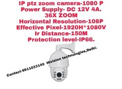 Speed dome ip ptz Camera, For Outdoor Use, Model Number: Hik2098