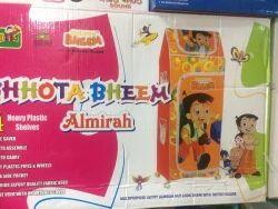 Almirah