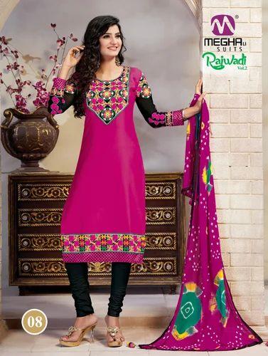 10de3a5295 Indian Designer Dress Material at Rs 810 /piece(s) | New Textile ...