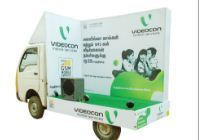 Monthly Weekly Daily Flex Outdoor Advertising Services, in Pan India