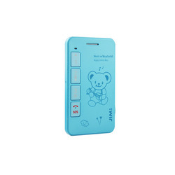 GPS Student Card Phone, Screen Size: 3.5 inch
