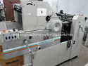 Hamada Superb 47 Offset Printing Machines