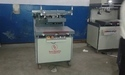 Marriage Card Or Visiting Card Printing Machine