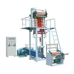 Film Blowing Machine