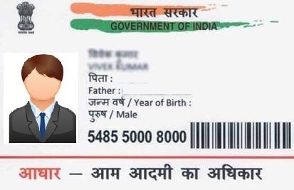 Rectangular 13842880548 5 Aadhar Pre piece Plastic Card Printed Rs Id