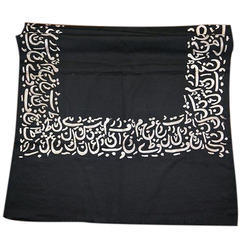 Merino Wool Calligraphy Scarves