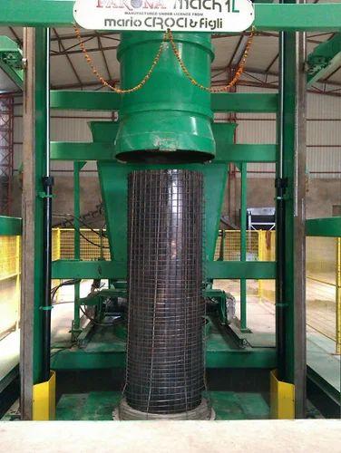 Concrete Pipe Machine - Concrete Pipe Making Machine Manufacturer