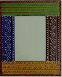 Wood Painted Photo Frame