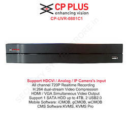 IR Lab 8 Channel AHD High Definition DVR 720P (1MP) at Rs