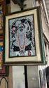 Shreenathji Photo Frame