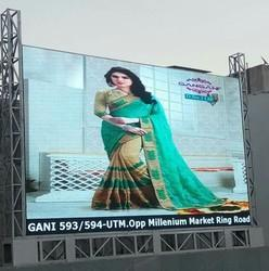 P10 Advertising Outdoor LED Display