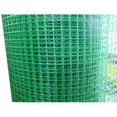 Garden Net