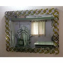 Horizontal Big Modern Mirror