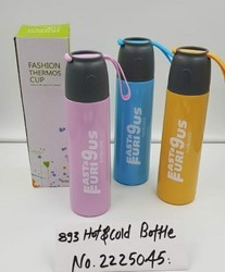 Hot and cold water bottle