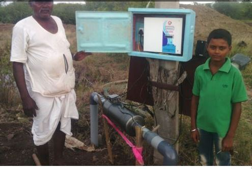 R S Enter Agriculture Electronic Water Conditioner Rs
