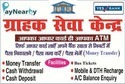 Rbl Bank Aeps Services