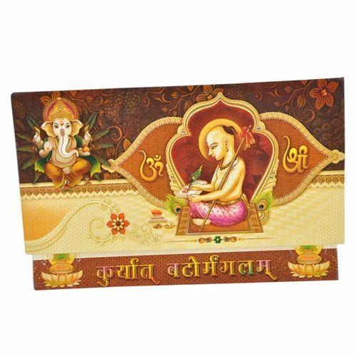 General invitation cards yagnopavit card manufacturer from jamnagar stopboris Choice Image