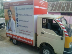 Scooty Insurance services