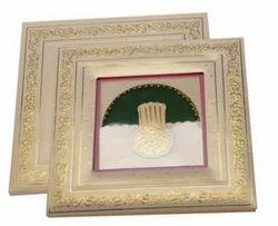 Muslim Card  Scroll And Box Type