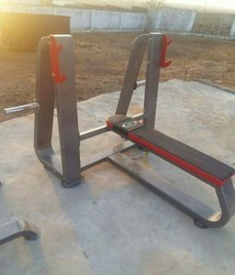 Heavy Flat Bench