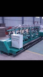 Vibratory Roller Screed