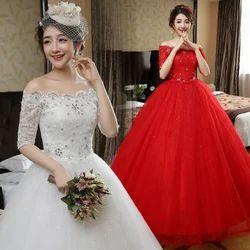 Bridal Wear In Navi Mumbai दलहन क पशक नव