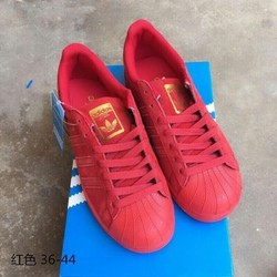 Adidas Shoes in Jaipur c31c002a95a