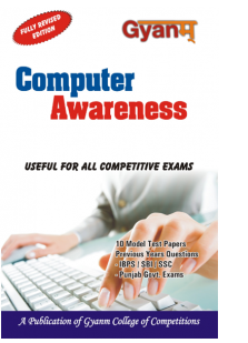 Computer Awareness Book For Bank Exam
