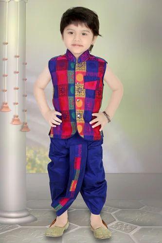 01286dae947b Sleeveless Dhoti Set, Children Dhoti Kurta, किड्स धोती ...