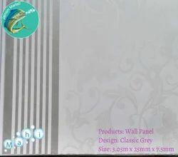Classic Grey PVC Wall Panel