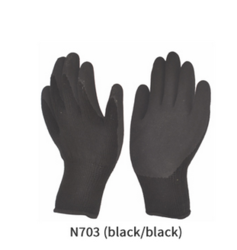 Foam Nitrile Coating Glove