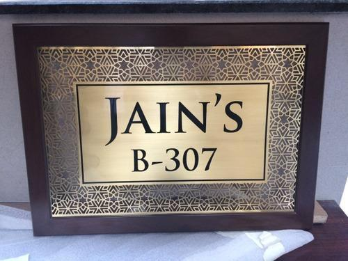 Brass name plate with jali at rs 50 unit brass - Brass name plate designs for home ...