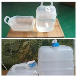 Collapsible Jerry Cans