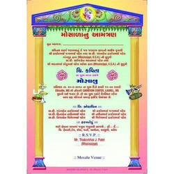 Ceremony invitation card printing services in kadodara surat ceremony invitation card printing services in kadodara surat radiant printers id 10848553473 stopboris Images