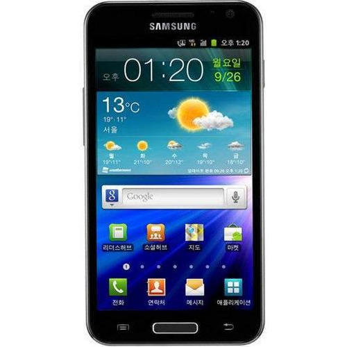 Samsung Grand Galaxy S2 Mobile, Mobile Phone & Accessories | Avyukt