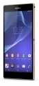 Sony Xperia T2 Ultra Dual Gold