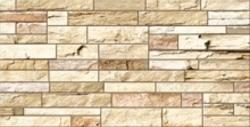 Orient Ode Durino Natural Wall Tile