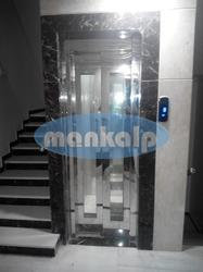 Home Lifts & Elevators