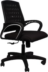 Black Office Workstation Chair