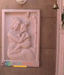 Decorative Panel In Pink Sandstone
