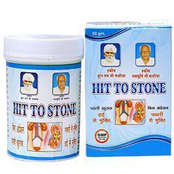Malhotra Ayurvedic Gallbladder Stone Medicine