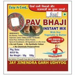 jai jinendra Pav Bhaji Masala 100 Gm