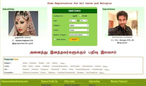 Tamil Matrimony Sites, Matrimonial Job Work