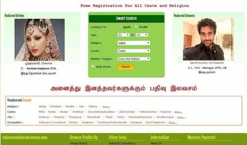 Site de rencontre gratuit 33