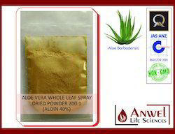 Aloe Vera Whole Leaf Spray Dried Powder 200:1 (40% Aloin)
