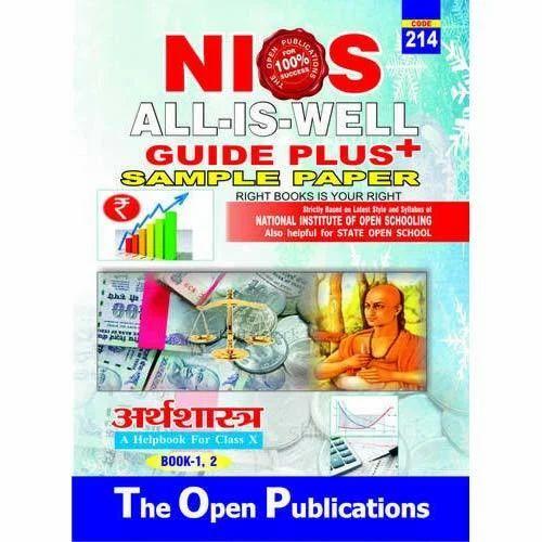 Nios 214 Economics Guide Plus Sample Paper Hindi Medium