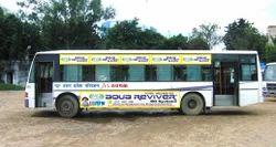 Bus Ad Compaign