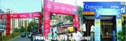 Square Outdoor Branding Arch Gate Advertising Mumbai