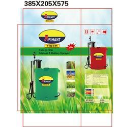 Arihant Tigar Battery Sprayers Two In One